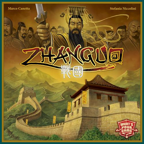 ec2015_ZhanGuo
